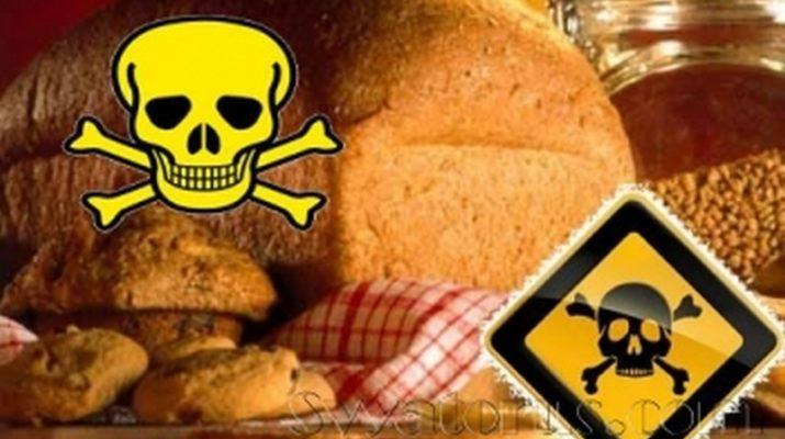 Хлеб, которым нас убивают