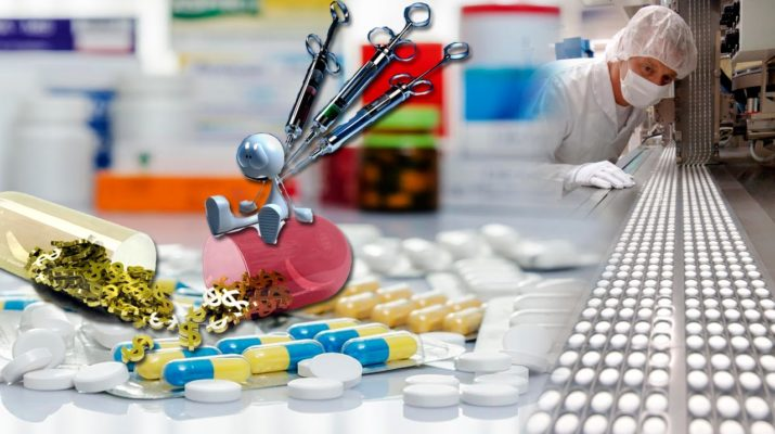Фармацевтическая и продовольственная мафия. Глава 3