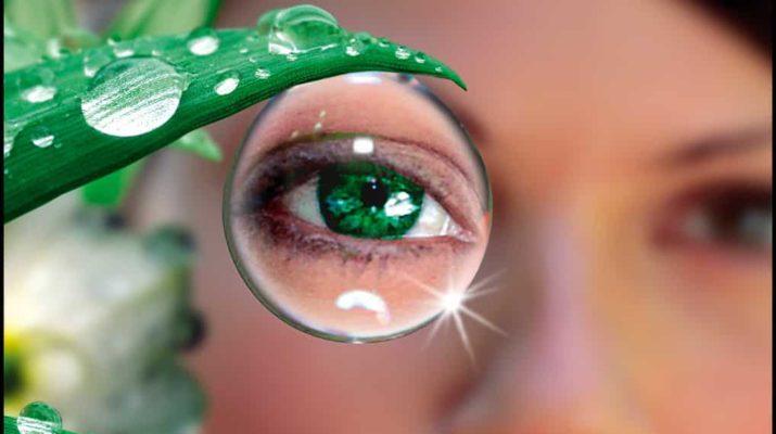 Лечение глаз. Нармед