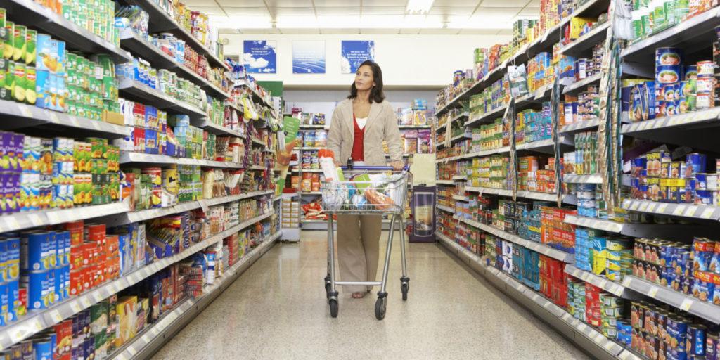 Прогулка по гипермаркету (с комментарием)