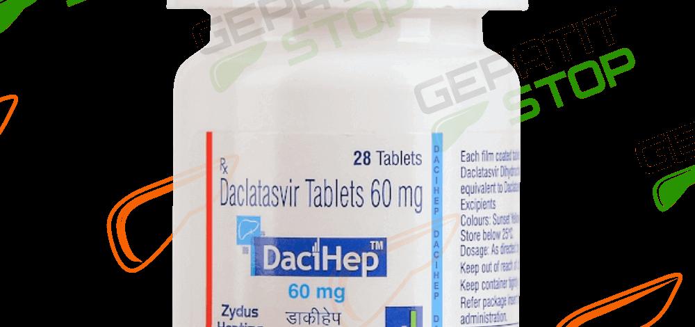 Почему следует купить Dacihep?