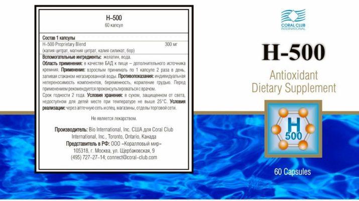 Микрогидрин - h-500 описание