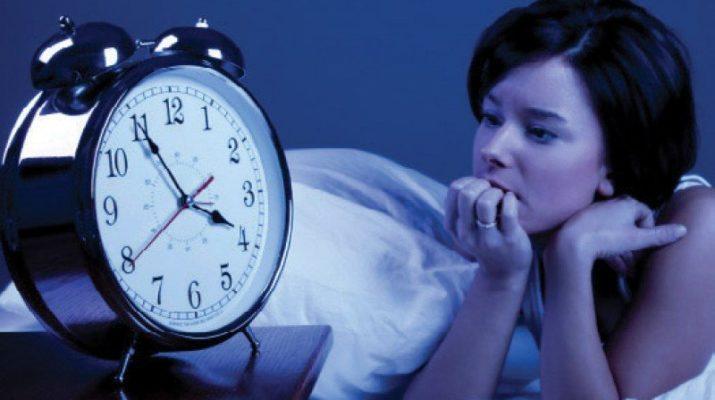 Если не спится