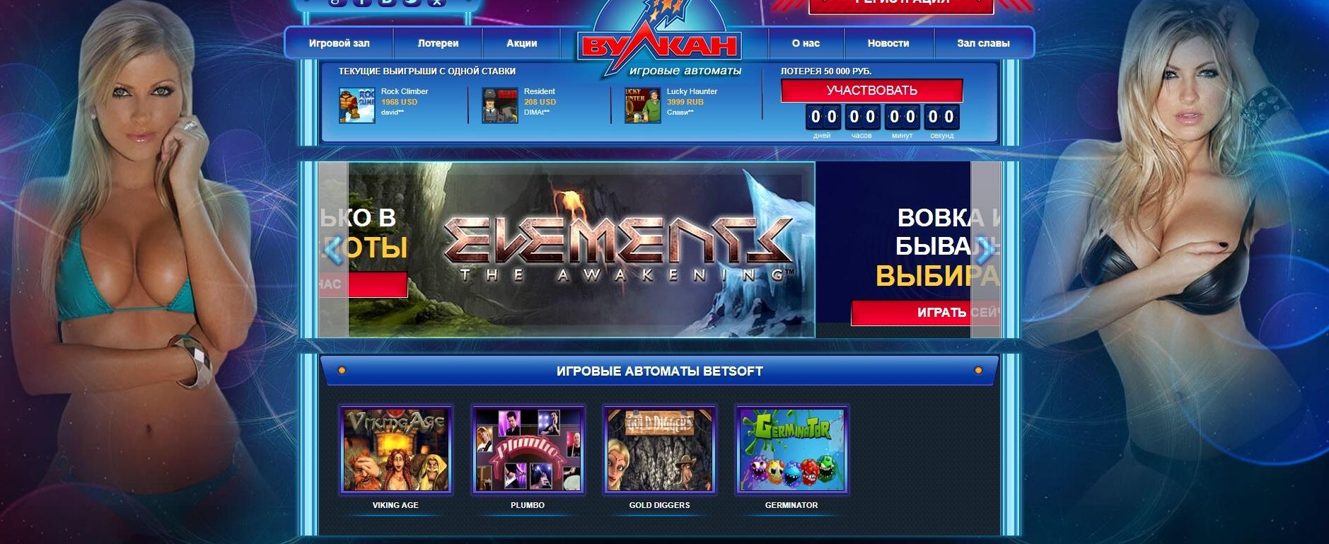 uspeshnaya igra v internet kazino klyuchevye printsipy