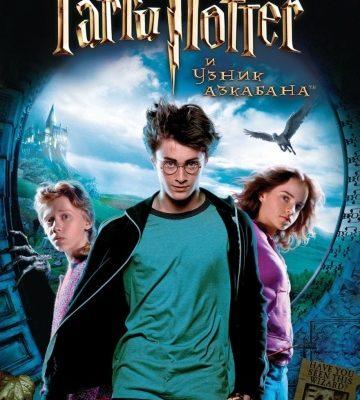 Будет ли продолжение «Гарри Поттера»?